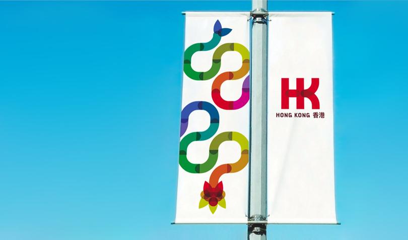 Hong Kong, street banner, Branding